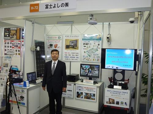 大阪勧業展2014